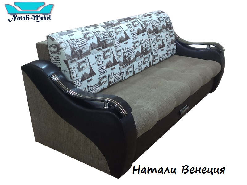 Мебель сити ульяновск каталог фото