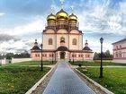 Свежее изображение  Майские праздники в Великом Новгороде! 32676845 в Ульяновске