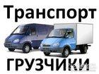 Новое изображение  Подъем строительного материала т763808 33841134 в Ульяновске