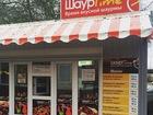 Свежее фотографию  Продаю пункт общественного питания (фаст Фуд) 34380755 в Ульяновске
