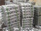 Свежее фото  Чушка алюминиевая ак5м2 ак9м2 ак12м2 ак7п цинковая цам4-1 34381709 в Ульяновске
