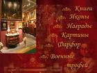 Свежее изображение  Антиквариат, предметы старины покупаю 34464193 в Ульяновске