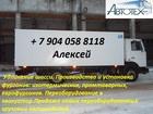 Фотография в   Купить грузовой фургон:   1. Промтоварный в Ульяновске 0
