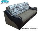 Скачать бесплатно foto Мягкая мебель Диваны даром 34659031 в Ульяновске