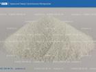 Увидеть фото Строительные материалы Мраморная крошка - весь фракционный ряд от 0,2 до 3 мм высокого качества от производителя, 34849886 в Ульяновске