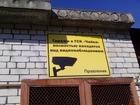 Уникальное изображение Гаражи, стоянки Продается гараж в ГСК Чайка(центр-Дамба) 35411374 в Ульяновске