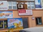 Уникальное фотографию Коммерческая недвижимость Продам офис в центре г, Сызрани 37827933 в Сызране