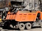 Скачать изображение Снегоуборочная техника Уборка и вывоз снега, строительного мусора 49791672 в Ульяновске
