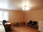 Новое фотографию Аренда нежилых помещений Два офиса на улице Федерации, д, 77 67771286 в Ульяновске