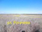 Уникальное изображение Земельные участки Участок земли сразу за городом 68065923 в Ульяновске