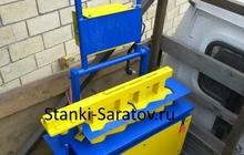 Мини станок для брусчатки РПБ-1500