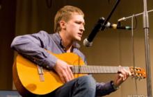 Игра на гитаре Ульяновск обучение для детей