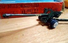 Игрушечная пушка бс 3 СССР