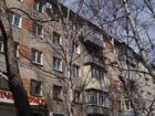 Агентство недвижимости «Realty» предлагает к продаже 2-комна