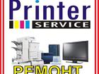 Просмотреть фото Принтеры, картриджи Наши услуги- 33553318 в Усть-Джегуте