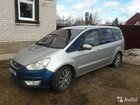 Ford Galaxy 2.0МТ, 2008, 360000км
