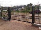 Полный комплект для откатных ворот с Балкой 6м
