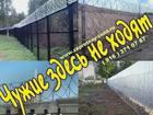 Фотография в Услуги компаний и частных лиц Услуги детективов Использование изделия из спирали АКЛ - Егоза в Великом Новгороде 0