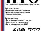 Просмотреть фото  мелкий ремонт 34487696 в Великом Новгороде