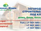 Скачать бесплатно foto  Загородное строительство 35984450 в Великом Новгороде
