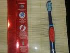Скачать бесплатно фото Земельные участки электрическая зубная щетка Colgate360 37221368 в Великом Новгороде