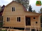 Увидеть foto Строительство домов Дома и Бани - строительство из профилированного бруса 38653249 в Великом Новгороде