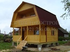 Фотография в Недвижимость Агентства недвижимости Строительство дачных домиков эконом класса, в Великом Новгороде 250000