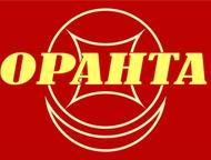 Недвижимость в Великом Новгороде Агентство недвижимости «Оранта» предлагает в Ве