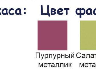 Просмотреть изображение Детская мебель Кровать для ребёнка 3-12 лет Облачко 2 34152105 в Барнауле