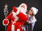 Увидеть изображение Организация праздников Заказ Деда Мороза и Снегурочки домой, в офис, школу, дет, сад 33839687 в Верхней Пышме