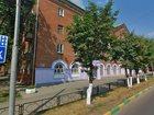 Скачать бесплатно фотографию Аренда нежилых помещений Предложение от собственника 1 этаж жилого дома, с отдельным входом, 33611905 в Видном