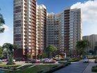 Просмотреть изображение Квартиры в новостройках 1-комнатная квартира в Подмосковье 33995409 в Видном
