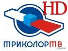 Скачать foto  «Антенна счастья», Спутниковое и цифровое тв 34232409 в Видном