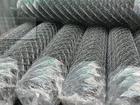Новое фото Строительные материалы Продам сетку рабицу оцинкованную, ячейка 55*55 35010090 в Вязьме