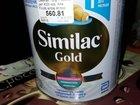 Similac gold 1 (premium) Смесь для новорожденных