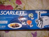 многофункциональная мясорубка Scarlett мощность 1600w модель SC-4348