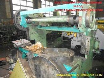 Просмотреть foto Разное Ножницы гильотинные, Продажа, ремонт, обслуживание, 32850086 в Кемерово