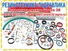 Смотреть foto  Ремень зубчатый 32890595 в Владикавказе