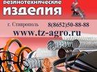 Свежее фото  Изготовление уплотнений на заказ 34378036 в Владикавказе