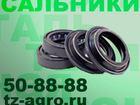 Смотреть фото  Импортный сальник 34706759 в Владикавказе
