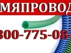 Скачать фото  Гофрированный шланг для канализации 34760747 в Владикавказе