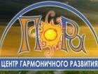 Уникальное foto  Основная цель наших занятий 37801672 в Владикавказе