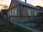 Уникальное foto  Продается дом с небольшим земельным участком на одного хозяина в хорошем районе 38773505 в Владикавказе