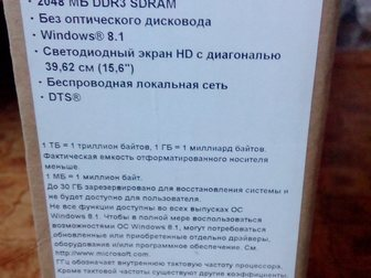 Новое фотографию Ноутбуки Продам ноутбук HP 33891252 в Владикавказе