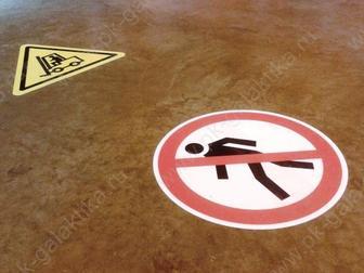 Уникальное фото  Знаки безопасности от производителя, ГОСТ, 34784782 в Владикавказе