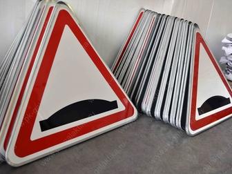 Скачать фотографию  Знаки безопасности от производителя, ГОСТ, 34784782 в Владикавказе