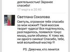 Новое фото  Массаж частный 33971474 в Владимире