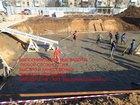 Смотреть изображение Другие строительные услуги Выполним земляные работы, Быстро и недорого! 34413053 в Владимире