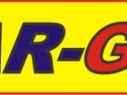 Новое изображение  Доставка сборных грузов по России от 1 кг до 20 тонн С КОМПАНИЕЙ «CAR-GO!», 34759506 в Владимире