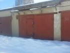 Скачать бесплатно изображение  Продаю капитальный гараж на ул, Университетская 34836008 в Владимире